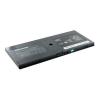 Whitenergy HP ProBook 5310M 14.4-14.8V Li-Ion 2600mAh notebook akkumulátor fekete