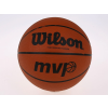 Wilson MVP kosárlabda