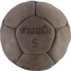 Winner Medicinlabda, bőr, 5 kg WINNER