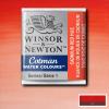 Winsor&Newton Cotman 1/2 szilkés akvarellfesték - 095, cadmium red hue