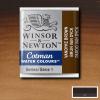 Winsor&Newton Cotman 1/2 szilkés akvarellfesték - 676, vandyck brown