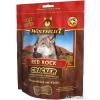 Wolfsblut Red Rock cracker, 225g