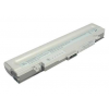 X6753 Akkumulátor 4400 mAh