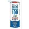 Xado Refrigeration oil 100 (0,5 L) klímakompresszor olaj