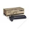 Xerox 108R00908 Lézertoner Phaser 3140, 3155, 3160 nyomtatókhoz, XEROX fekete, 1,5k (TOXPH3140S)