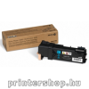 Xerox WorkCentre 6500/6505