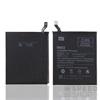 Xiaomi BM22 (Mi 5) kompatibilis akkumulátor 2910mAh Li-ion, OEM jellegű, csomagolás nélkül