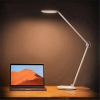 Xiaomi Mi Smart LED Desk Lamp Pro asztali LED lámpa