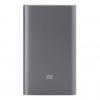 Xiaomi POWERBANK2 10Ah, SILVER