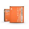 Xiaomi Xiaomi Redmi 2/Redmi 2A/Redmi 2 Pro gyári akkumulátor - Li-polymer 2200 mAh - BM44 (ECO csomagolás)