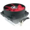 Xilence Performance C CPU cooler A250PWM (XC035)