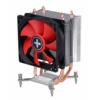 Xilence Performance C CPU cooler I200 (XC030)