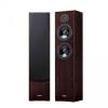 Yamaha NS-F51 WALNUT, Álló hangsugárzó pár, dió (1 pár = 1 doboz) (ANSF51WN)