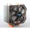 Zalman CNPS10X Optima CPU Hűtőventillátor (CNPS 10X OPTIMA(2011))