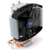 Zalman CNPS5X Performa CPU hűtő