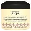 Ziaja Cashmere Protein Mask 200 ml